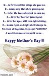 Happy-Mothers-Day-Quotes-4